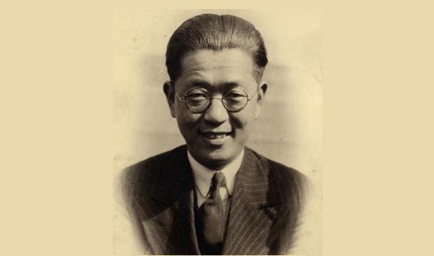 Chiang Yee