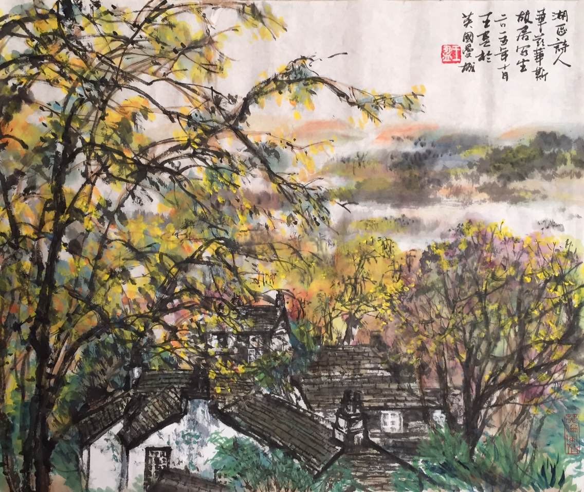 Mr Wang's painting of Grasmere