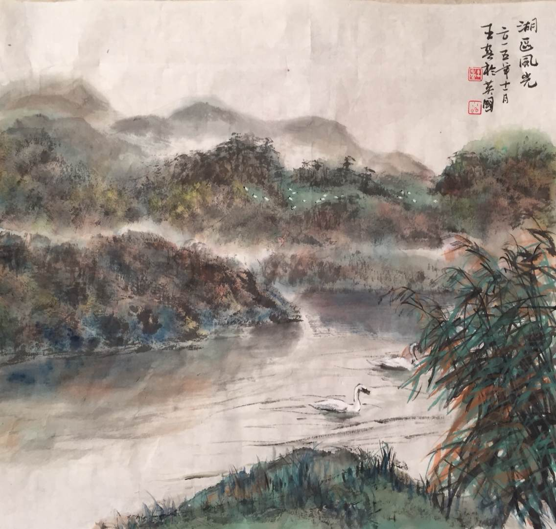Mr Wang's painting of Lake District