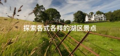 WeChat Image_20190404194706